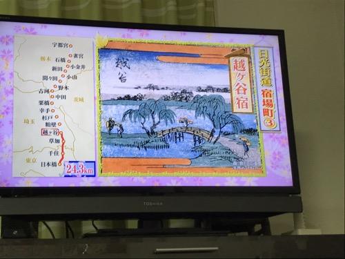 本日のテレビ東京