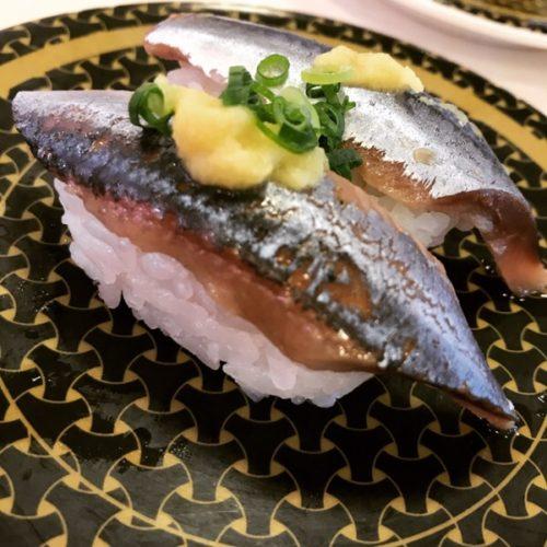 本日のはま寿司