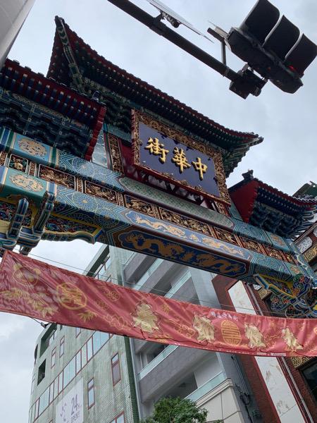 本日の中華街