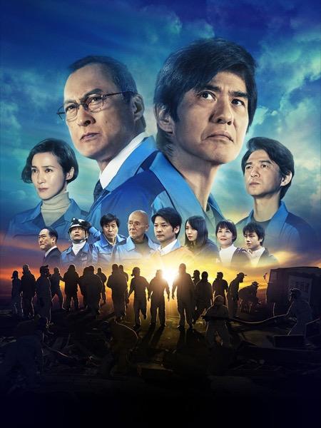 本日のFUKUSHIMA50